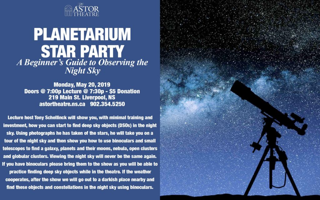 Planetarium Star Party - Rescheduled Date May 20 @ 7:30pm @ Astor Theatre